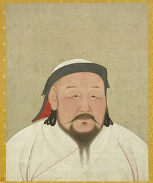 Yuan Dynasty (Kublai Khan)